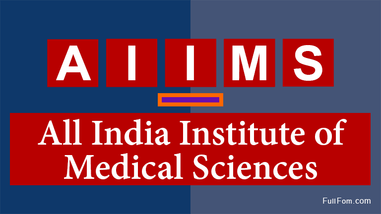 AIIMS full form